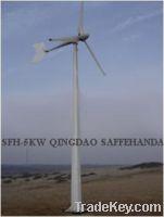 Wholesale Horizontal Axis Wind Turbine 5000W (SFH6.0-5KW)