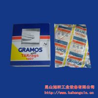 Adhesive Dust Cloth Series