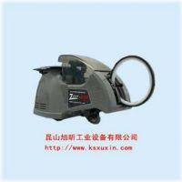 Auto Tape Dispenser ZCUT-870