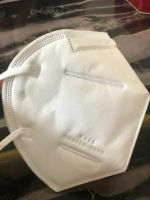 KN95 Face Mask Respirator Disposable Face Mask Antiviral Earloop Mouth Face Mask