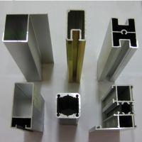 Sell powder coating aluminium profiles
