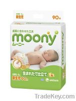 Sell Moony Baby Diapers