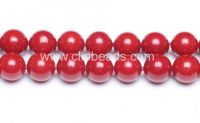 Sell South Sea Shell Pearl Rounds Red Pearls