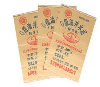 Sell paper bags,kraft paper bag,packing bags
