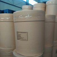 High Purity Industrial Grade 99.9% NH3 Liquid Ammonia