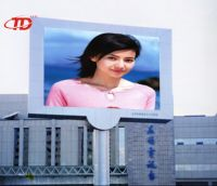 outdoor electronic billboard  PH25
