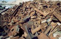 Sell Scrap Metals