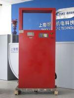 Fuel dispenser(FFD series)