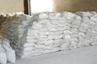 Sell Dicalcium Phosphate(DCP)