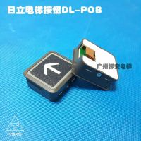 2020 new arrival push button DL-PO2