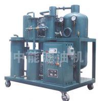Vacuum Lubricating Oil Recycling Machine