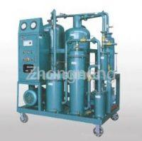 Sell Multifunction Lubricate Oil Processing