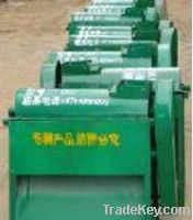 Sell Walnut Green Peeling Machine