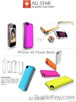 Sell All Star Power Bank BT2500(Direct selling price)