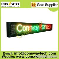 Sell CE approved led screens for advertising with RGY color