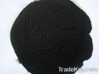 Sell nickel oxide