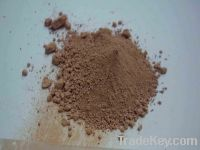 Sell  Cerium oxide