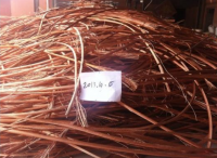 Sell Pure Millberry Copper, Copper Scraps, Copper Wire Scrap 99.9%