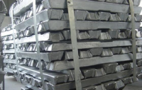 High Purity Aluminium Ingots, aluminum alloy ingot best manufacturer