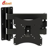 TV Mount Bracket 10''-32'' (LCD-CAF)