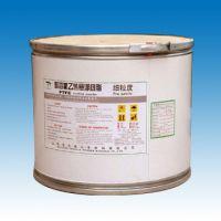 PTFE fine powder DF-203