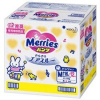 Baby Diapers from Japan, Merries, Moony, Natural Moony Made in Japan