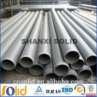 Supplying high quality PVC pipe