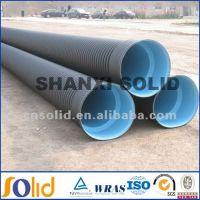 Sell HDPE double wall corrugated pipe for drainage