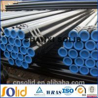 ERW Carbon Steel Welded Tube/pipe manufacturer