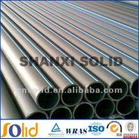 Sell HDPE pipe for water supply