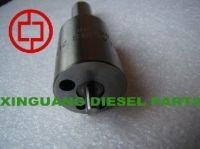 Sell nozzle, fuel nozzle, injector nozzle