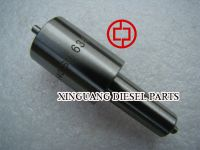 Sell S type engine nozzle element