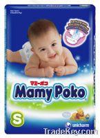 Sell Baby Nappies, MamyPoko