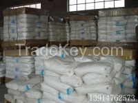supply Polyacrylamide for waste water treatment