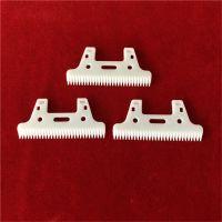 zirconia ceramic blade or razor cutter