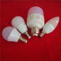 25000H A60/G45/C37/C37T bulbs lamps halogen light bulb lamps
