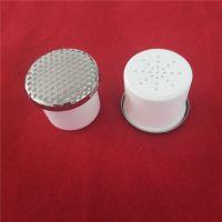 alumina ceramic jars with lids