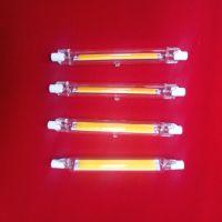 8w LED tube lamps