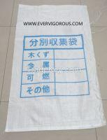 BUILDING AGGREGATING BAG, PLASTIC WOVEN GARBAGE BAG, WHITE SACK FOR 25 KG 50 KG 10 KG 5 KG, PRINTED SACK FOR CONSTRUCTION