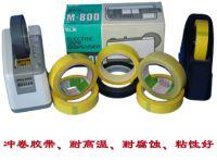 Sell splice tape ,dispenser