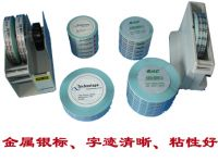 Sell Film Chack Labels