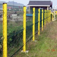 Sell Curvy Welded Fence
