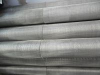 Sell staniness wire mesh
