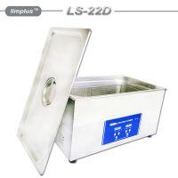 22L golf ultrasonic cleaner machine
