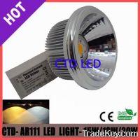 10W 12W 15W 20W LED AR111 Down Light LED