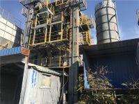 Sell used NIKKO 2000 asphalt plant.