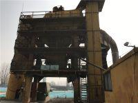 Sell Used Tanaka 2000  Asphalt plant for sale
