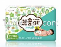 Bosomi natural cotton Baby Korean diapers x 4pack