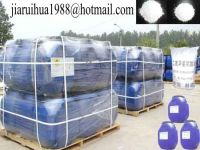 Sell Sodium Dichloroisocyanurate(SDIC)