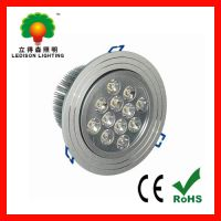 Sell 12W LED ceiling lamps